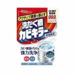 ジョンソン アクティブ酸素で落とす洗たく槽カビキラー 250g