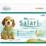 ライオン商事 瞬乾ペットシート サラリ レギュラー 50枚入