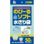 日本サニパック WR65 再生のびーるソフト水切り袋 兼用 緑 50枚