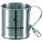 CAPTAIN STAG M-1244 キャプテンスタッグ レジェルテ ステンレスマグカップ300mL(スナップ付)