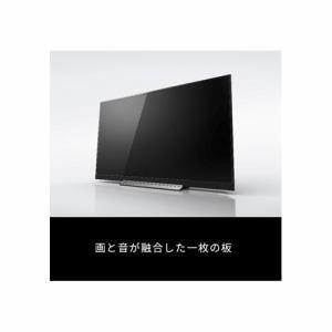 東芝 55BZ710X REGZA(レグザ) 55V型 地上・BS・110度CSチューナー内蔵 4K対応液晶テレビ