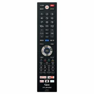 FUNAI FL-49UD4100 49V型 地上・BS・110度CSデジタル 4K対応 LED液晶テレビ