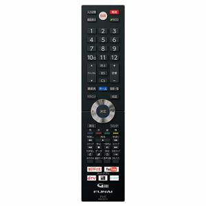 FUNAI FL-55UP5000 55V型 地上・BS・110度CSデジタル 4K対応 LED液晶テレビ