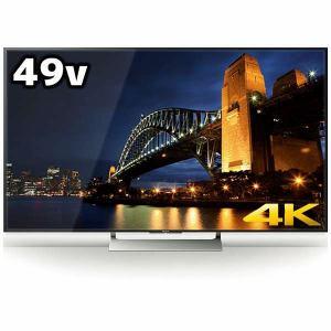 ソニー KJ-49X9000E BRAVIA(ブラビア) 49V型 地上・BS・110度CSデジタル 4K対応 LED液晶テレビ