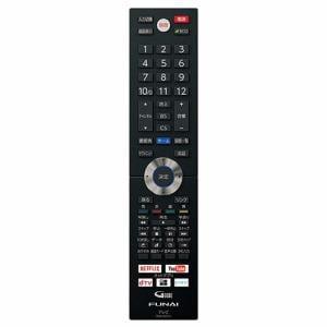 FUNAI FL-65UA6000 65V型 地上・BS・110度CSデジタル 4K対応 LED液晶テレビ   ブラック