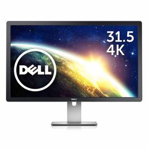 DELL UP3216Q LEDバックライト4K搭載液晶ディスプレイ 31.5インチ