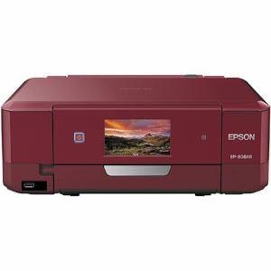 エプソン 「Colorio(カラリオ)」 A4カラープリント対応 インクジェット複合機(レッド) EP-808AR