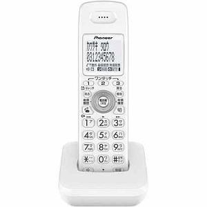 PIONEER デジタルコードレス留守番電話機 「TF-FE30」シリーズ 増設子機 ホワイト TF-EK33-W