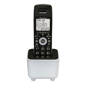 パイオニア 電話機 増設用子機 ピュアホワイト TF-EK34-W