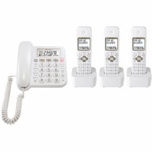 パイオニア デジタルコードレス留守番電話機 子機 3個付 ホワイト TF-SA15T-W