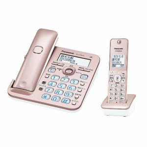 パナソニック VE-GZ50DL-N デジタルコードレス留守番電話機(子機1台) ピンクゴールド