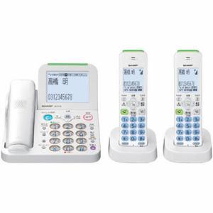 シャープ JD-AT85CW デジタルコードレス電話機(子機2台) ホワイト系