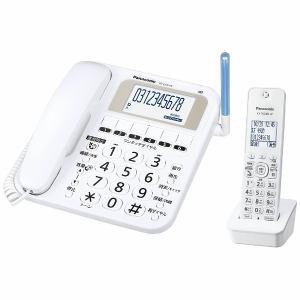 パナソニック VE-E10DL-W デジタルコードレス電話機(子機1台) ホワイト