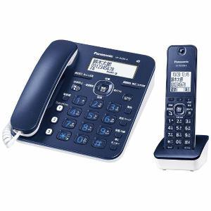 パナソニック VE-GZ30DL-A デジタルコードレス電話機(子機1台) ネイビーブルー