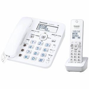 パナソニック VE-GZ30DL-W デジタルコードレス電話機(子機1台) ホワイト