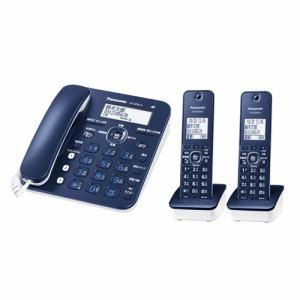 パナソニック VE-GZ30DW-A デジタルコードレス電話機(子機2台) ネイビーブルー