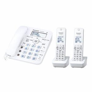パナソニック VE-GZ30DW-W デジタルコードレス電話機(子機2台) ホワイト