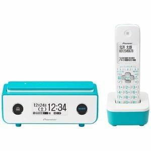 パイオニア TF-FD35W-L 【子機1台付】 デジタルコードレス留守番電話機 ターコイズブルー