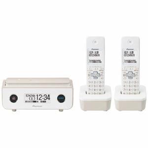 パイオニア TF-FD35T-TY 【子機2台付】 デジタルコードレス留守番電話機 マロン