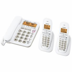 シャープ JD-G32CW デジタルコードレス電話機(子機2台) ホワイト系