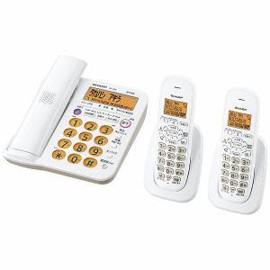 シャープ JD-G56CW デジタルコードレス電話機(子機2台) ホワイト系