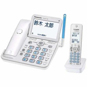 パナソニック VE-GZ71DL-W デジタルコードレス電話機 「ル・ル・ル(RU・RU・RU)」 (子機1台付き) ホワイト