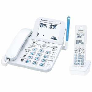 パナソニック VE-GZ61DL-W デジタルコードレス電話機 「ル・ル・ル(RU・RU・RU)」 (子機1台付き) ホワイト