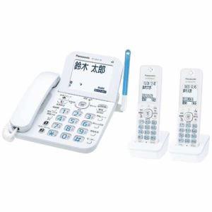 パナソニック VE-GZ61DW-W デジタルコードレス電話機 「ル・ル・ル(RU・RU・RU)」 (子機2台付き) ホワイト