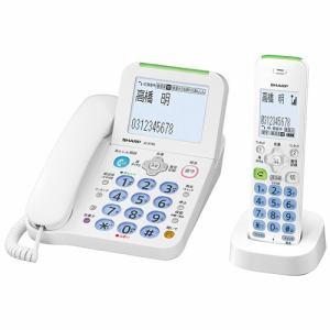 シャープ JD-AT82CL デジタルコードレス電話機 (子機1台) ホワイト系
