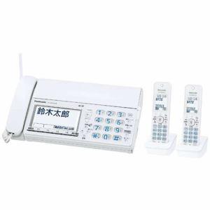 パナソニック KX-PZ610DW-W デジタルコードレス普通紙FAX 「おたっくす」 (子機2台付き) ホワイト