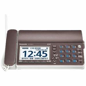 パナソニック KX-PZ610DW-T デジタルコードレス普通紙FAX 「おたっくす」 (子機2台付き) ブラウン