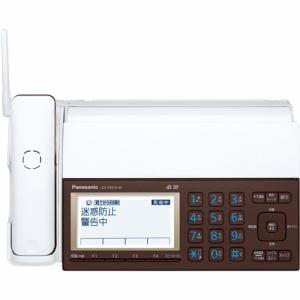 パナソニック KX-PZ910DL-W デジタルコードレス普通紙ファクス 「おたっくす」 ピアノホワイト