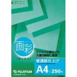 プリンター用紙 富士フイルム 写真用紙 HKA4250 インクジェットプリンタ用紙 画彩 普通紙仕上げ A4 250枚