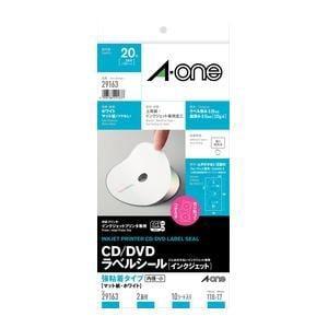 エーワン CD/DVDラベルシール[インクジェット] 強粘着タイプ A4判変型 2面 内径・小 10シート(20枚) 29163