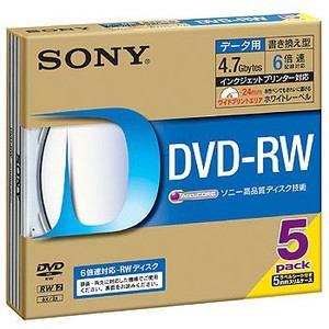 SONY データ用DVD-RW 6倍速記録 5枚 5DMW47HPS6