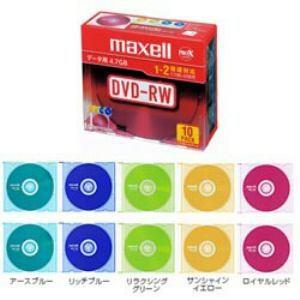 <ヤマダ> マクセル DVD-RW47 DRW47MIXBS1P10SA画像