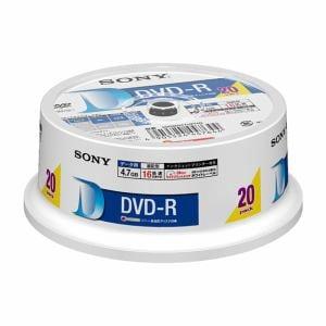 ソニー 20DMR47HPHG データ用DVD-R スピンドルタイプ 20枚パック