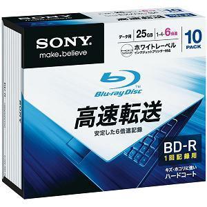 SONY 6倍速対応 データ用Blu-ray BD-Rメディア (25GB・10枚) 10BNR1DCPS6