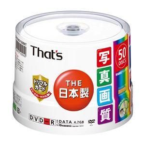 <ヤマダ> THATS DVD-R52P16X DR47WSY50BNT 16X画像