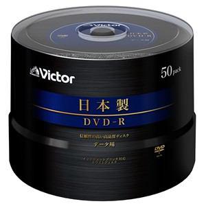 <ヤマダ> ビクター ニホンセイデータヨウDVDR VDR47M50J 16X画像
