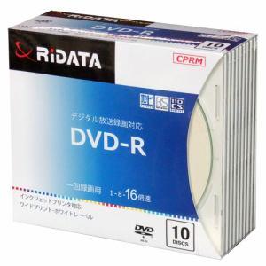 RiDATA 録画用DVD-R 5mmスリムケース10枚入 D-RCP16X.PW10RD SC D