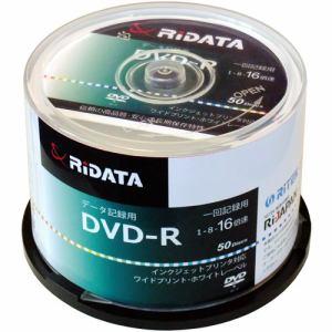 RiDATA データ用DVD-R スピンドルケース50枚入 D-R47GB.PW50RD C