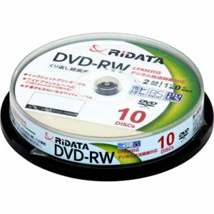 RiDATA 録画用DVD-RW スピンドルケース10枚入 DVD-RW120.10WHT N