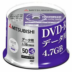 三菱ケミカルメディア DHR47JP55SD5 データ用DVD-R 55枚組スピンドルケース インクジェット対応