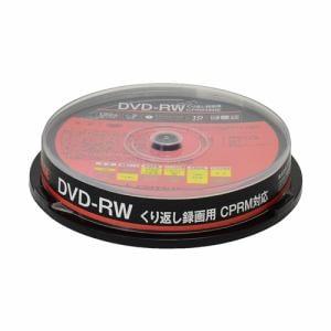 グリーンハウス GH-DVDRWCA10 くり返し録画用DVD-RW 10枚入りスピンドル
