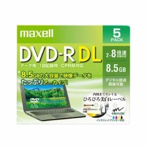 マクセル DRD85WPE.5S データ用 DVD-R DL 2-8倍速対応(CPRM対応) インクジェットプリンター対応 ひろびろホワイトレーベル 8.5GB 5枚