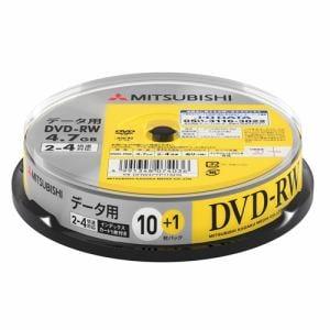 三菱ケミカルメディア DHW47YP11SD5 データ用DVD-RW(片面1層)インクジェットプリンタ対応ワイドレーベル スピンドル11枚パック