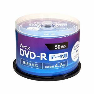 AVOX DR47CAVPW50PA DVD-R データ用4.7GB 1-16倍速 50枚 スピンドルケース