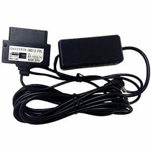 ユピテル OBD2接続アダプター OBD12-FPL