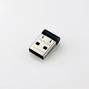 エレコム LBT-UAN05C2/N Bluetuuth USBアダプター(Class2)